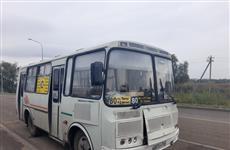 Автобусный маршрут №80 в Самаре продлят до парка Дружбы Народов