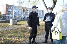Сотрудники полиции начали выдавать жителям Пермского края защитные маски