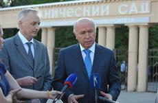 """Николай Меркушкин: """"Необходимо, чтобы не только Самара, а вся страна гордилась Ботаническим садом"""""""