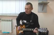 Самарский осужденный создал в колонии музыкальную группу и ведет передачи на местном ТВ