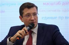 """Глеб Никитин принял участие в работе форума Росатома """"Лидеры ПСР"""""""
