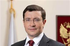 Глеб Никитин назначен руководителем рабочей группы Государственного совета РФ по экологии