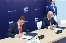 """Юрий Берг: """"Соглашения, подписанные на форуме в Сочи, позволят сделать серьезные шаги в развитии региона"""""""