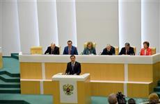 Проект постановления Совета Федерации по Самарской области принят единогласно