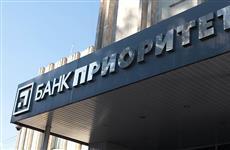 """Банку """"Приоритет"""" не удалось стать крупнейшим кредитором Виктора Развеева"""