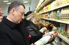 "Александр Фетисов нагрянул в ""Пятерочку+"" с рейдом"