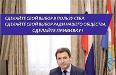 Армен Бенян: Призываю всех жителей нашей родной Самарской области позаботиться о своем здоровье