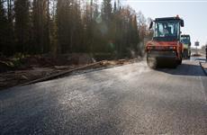 В Перми в рамках национального проекта отремонтируют 25 дорог