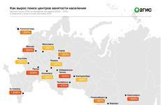 Россияне стали чаще обращаться в службы занятости