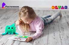 """""""Ростелеком"""" иDevar представляют интерактивную платформу для детей стехнологиями ARиAI"""