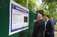 """Глеб Никитин проверил благоустройство парка """"Лебединый рай"""" в Выксе"""