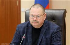 Губернатор инициировал новую меру соцподдержки в рамках программы догазификации Пензенской области
