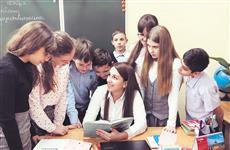 В Кинеле несколько лет работает Школа молодого педагога
