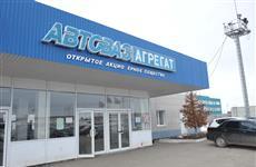 Дело директора АвтоВАЗагрегата прекращено из-за истечения сроков давности