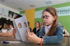 """Специалисты компании """"Газпром газораспределение Самара"""" провели открытый урок в школе"""