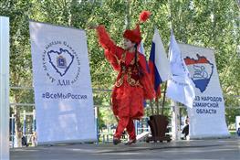 Большой концерт творческих коллективов губернии в  парке им. Гагарина в Самаре