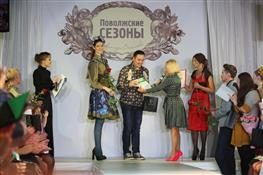 """Фестиваль """"Поволжские сезоны""""- 2014"""