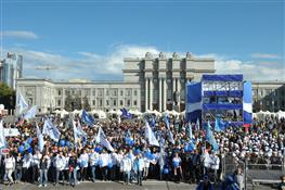 В Самаре прошел второй парад студенчества