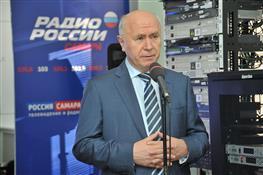 Николай Меркушкин принял участие в торжественной церемонии запуска FM-вещания Радио России Самара