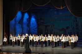 Рождественский концерт в САТОБ