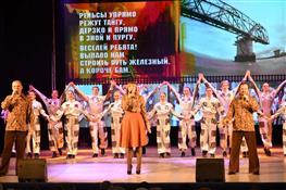 """Форум """"Мы вместе! Мы за Россию!"""" в Новокуйбышевске"""
