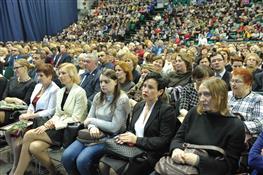 """Педагогический форум """"Образование-2018"""""""