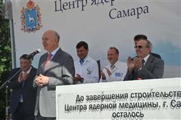 Николай Меркушкин вместе с представителями РОСНАНО дал старт строительству Центра позитронно-эмиссионной и компьютерной терапии (ПЭТ-центр) в Самаре