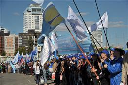 Впервые на пл. Куйбышева собрались тысячи студентов вузов и ссузов Самарской области