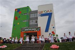 Николай Меркушкин открыл самую большую школу в России