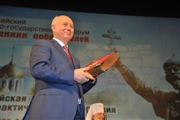 Николай Меркушкин принял участие в Всероссийском церковно-государственном форуме наследников Победителей