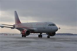 "Авиалайнеру Airbus А319 присвоено имя ""Самара"""