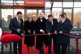 В Самаре открылся многопрофильный клинический госпиталь ИДК