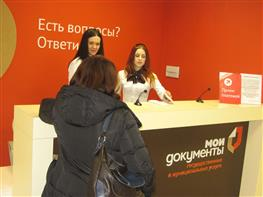 """В Тольятти открыли первый в Самарской области центр госуслуг """"Мои документы"""""""