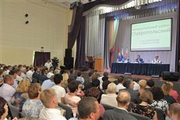Совещание по социально-экономической ситуации в Ставропольском районе