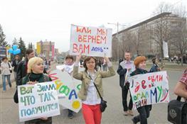 """В Самаре впервые прошла первомайская творческая акция """"Монстрация"""""""