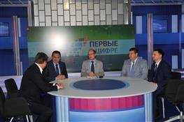 В Самарской области запущен мультиплекс цифрового ТВ с региональными программами
