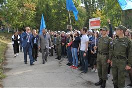 Самарские первокурсники присоединились к всероссийскому параду студенчества