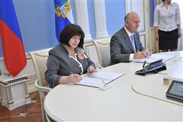 Николай Меркушкин и Наталья Якунина подписали соглашение