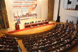 Николай Меркушкин провел встречу с общественностью и активом Самары