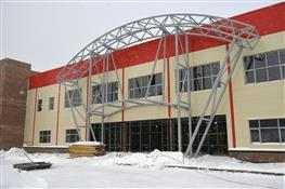 Строительство ледового дворца вЧапаевске идет пографику