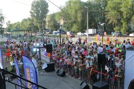 В Чапаевске отпраздновали День молодежи