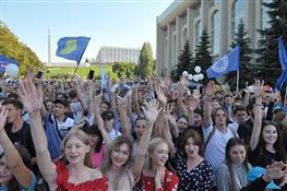 В Самаре состоялся первый в истории города фестиваль студентов