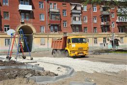 В Самаре идет реконструкция самого большого двора Кировского района