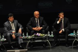 Николай Меркушкин принял участие в открытии межрегионального экономического форума
