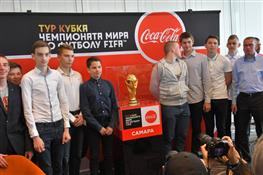 Кубок чемпионата мира по футболу в Самаре