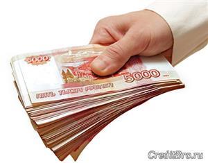 самара деньги в долг под проценты от частных лиц микроклад займы