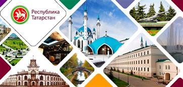 Татарстан вошел в тройку лидеров инвестиционной привлекательности АСИ
