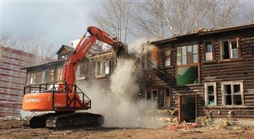Пермский край выполнил план нацпроекта по расселению аварийного жилья на 2019 год