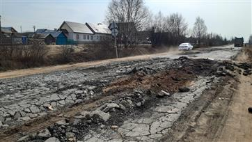 Нацпроект: сдана объездная дорога села Селты