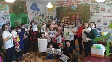 24 апреля в сельской библиотеке с. Беляшево Татышлинского района состоялся семейный выходной ЭКО БУМ